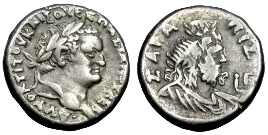Ancient Coins - TITUS BILLON TETRADRACHM ALEXANDRIA YEAR 3
