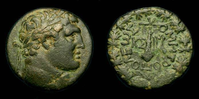 Ancient Coins - Phoenicia, Tyre.  Ae 24.  Time of Domitian.  94-95 AD.    Scarce.