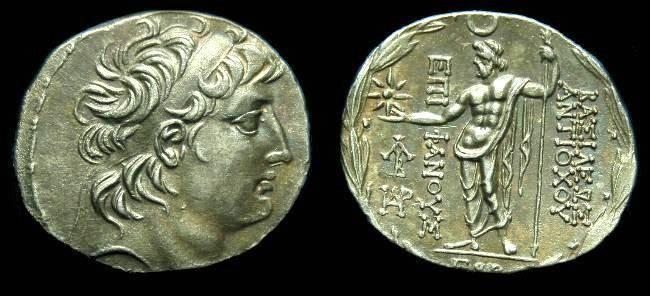 Ancient Coins - Antiochos VIII Grypos.  Ar tetradrachm.  C. 121-96 BC