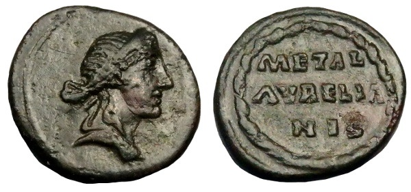 Ancient Coins - SCARCE TIME OF MARCUS AURELIUS AE 16 ANONYMOUSE ISSUE