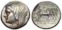 Ancient Coins - SICILY SYRACUSE PHILISTIS AR 16 LITRA