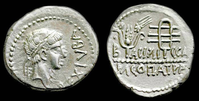 Ancient Coins - Mauretania.  Juba II  with Cleopatra Selene.  Ar denarius.  C. 25 BC- 23 AD.  RARE.