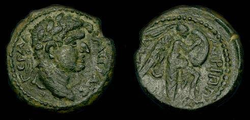 Ancient Coins - Agrippa II.  Ae18.  Under Domitian.  83-84 AD. Year 24.  Super portrait.