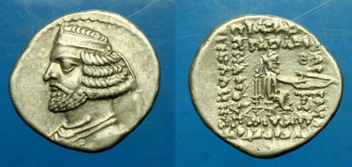 Ancient Coins - Parthia.  Orodes II.  Ar drachm.  C. 57-38 BC.  Scarce.