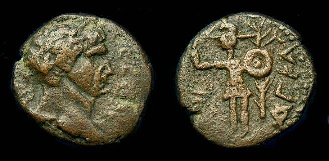 Ancient Coins - Trajan.  Ae 18.  Judaea.  Ascalon.  98-117 AD.  Nice coin for issue.