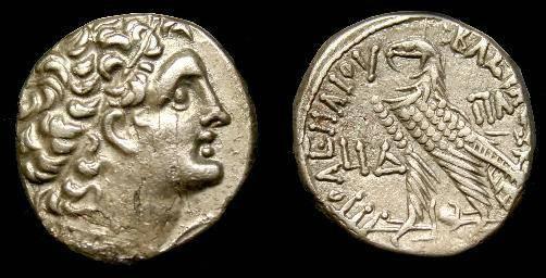Ancient Coins - Ptolemy X Alexander.  Ar tetradrachm.  101-88 BC.  Nice detail.