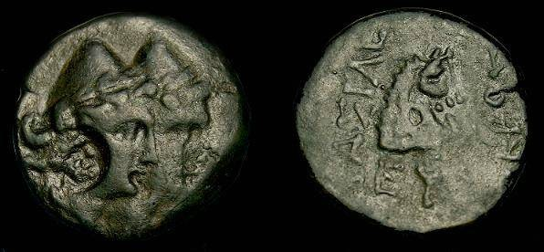 Ancient Coins - Kings of Scythia.  Akrosa.  Ae23.  180-150 BC.  Very rare.
