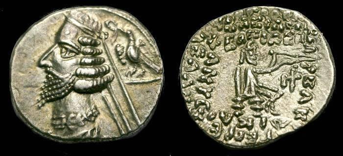Ancient Coins - Parthian.  Phraates IV.  Ar drachm.  C. 38-2 BC.  Rhagae mint.  Superb coin.