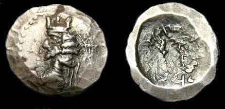 Ancient Coins - Persis,  Ardashir II.  Ar hemidrachm.  C, 50-1 BC.