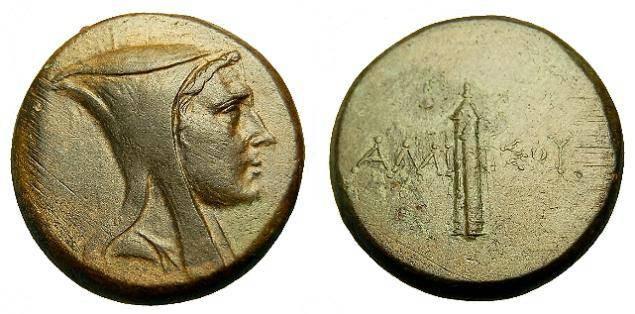 Ancient Coins - PONTOS  AMISOS  AE 26
