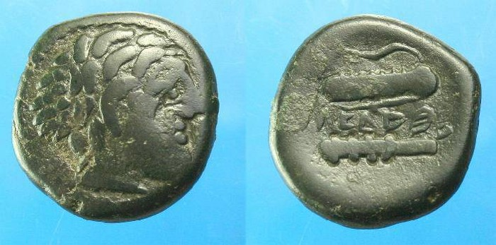 Ancient Coins - Celtic Thracian.  Ae 17.  C. 4th century BC.  Celtic imitation of Alexander III coin.  Unusual piece.