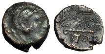 Ancient Coins - SCARCE IONIA ERYTHRAI AE 20