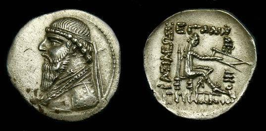 Ancient Coins - Mithradates II.  Ar drachm.  123-88 BC.  Super detail.
