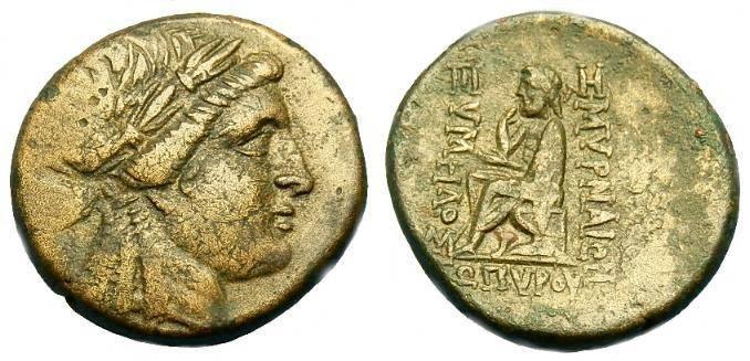 Ancient Coins - IONIA  SMYMA  AE  20