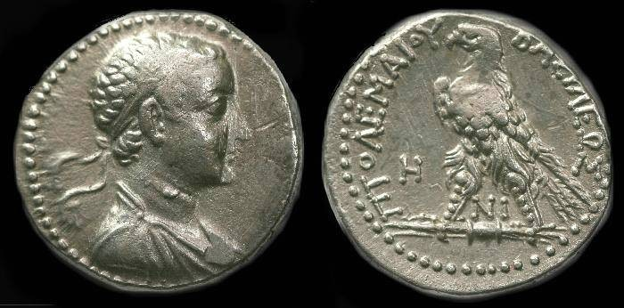 Ancient Coins - Ptolemy V Epiphanes.  Ar tetradrachm.  C. 205-180 BC.  Super detail.