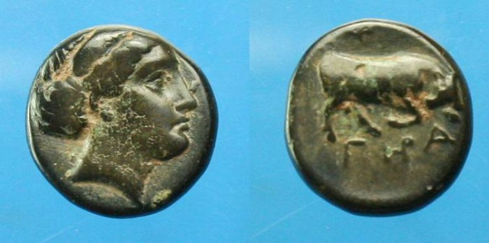 Ancient Coins - Phygela.  Ionia.  Ae 11.  C. 350 BC.  Scarce.