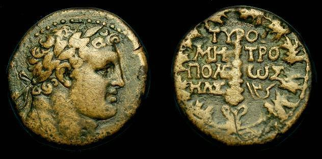 Ancient Coins - Phoenicia, Tyre.  Ae 22.  Time of Trajan.  1st-2nd century AD.  Nice coin.