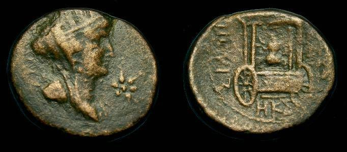 Ancient Coins - Phoenicia, Sidon.  Time of Trajan.  Ae 24.  Scarce type.
