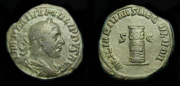 Ancient Coins - Philip I.  Ae sestertius.  C. 248 AD.   Better reverse type.