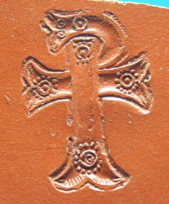 Ancient Coins - Roman large red ware sherd decorated with a Christogram.  C. 4th-5th century AD.