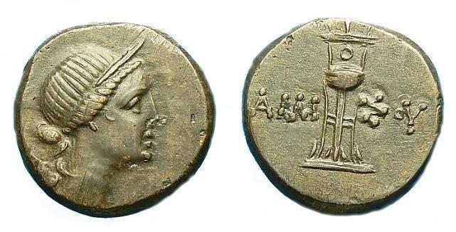Ancient Coins - PONTUS.  AMISOS
