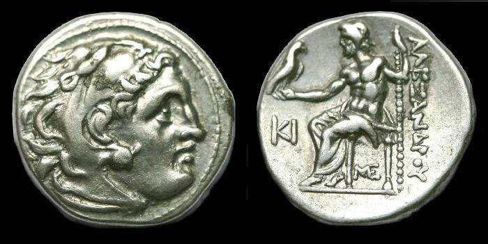 Ancient Coins - Alexander III the Great.  Ar drachm.  Lampsakos mint.  C. 336-323 BC. Super coin.