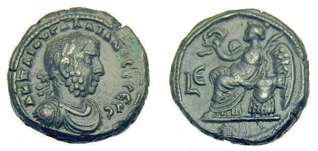 Ancient Coins - Gallienus.  Ae tetradrachm.  C. 257-258 AD.  Year 5.  Alexandria.