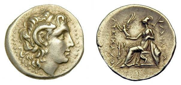 Ancient Coins - Thrace.  Lysimachos.  Ar drachm.  C. 305-281 BC.