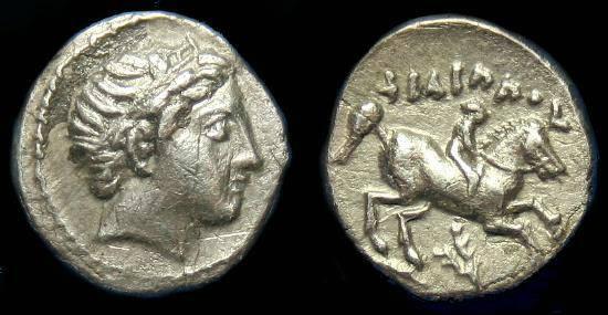Ancient Coins - Macedon.  Philip II.  Ar 1/5 tetradrachm.  C. 359-336 BC.