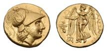 Ancient Coins - MACEDON ANTIGONOS I AU STATER TEOS MINT