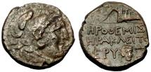 Ancient Coins - SCARCE ERYTHRAI AE 20