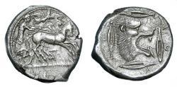 Ancient Coins - RARE SICILY LEONTINI AR TETRADRACHM
