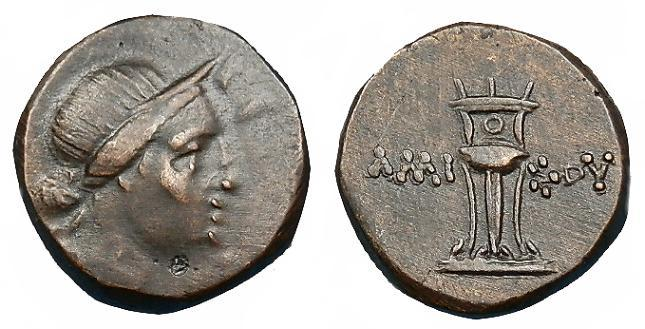 Ancient Coins - PONTOS AMISOS AE 19