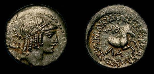 Ancient Coins - Superb Cilicia.  Seleukeia.  Ae18.  2nd-1st century BC.  Nice portrait.