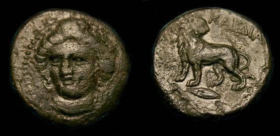 Ancient Coins - Thrace. Kardia.  Ae20.  350 BC.  Very rare bronze unit.