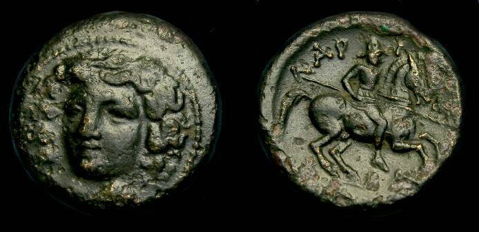 Ancient Coins - thessaly.  Larissa.  Ae 19.  360-325 BC.