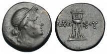 Ancient Coins - PONTOS AMISOS AE 20