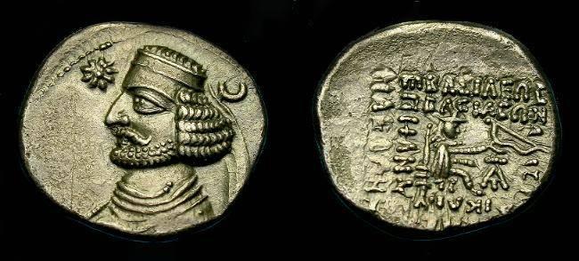 Ancient Coins - Orodes II.  Ar drachm.  57-38 BC.  Super detail.