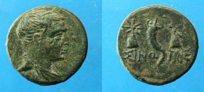 Ancient Coins - Sinope.  Paphlagonia.  Ae 17.  C. 125-100 BC.