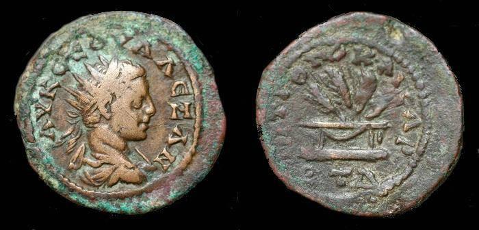 Ancient Coins - Severus Alexander.  Ae 23.  C. 222-235 AD.  Cappadocia.  Caesarea.