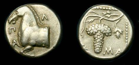 Ancient Coins - Thrace, Maroneia.  Ar 1/4 stater.  398-385 BC.  Pleasing coin.