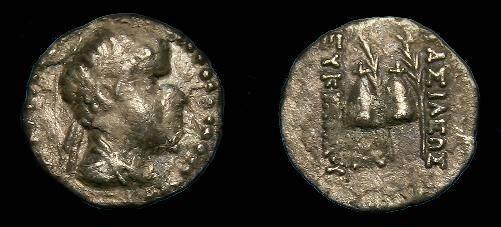 Ancient Coins - Backtrian.  Eukratides I.  Ar obol.  170-145 BC.