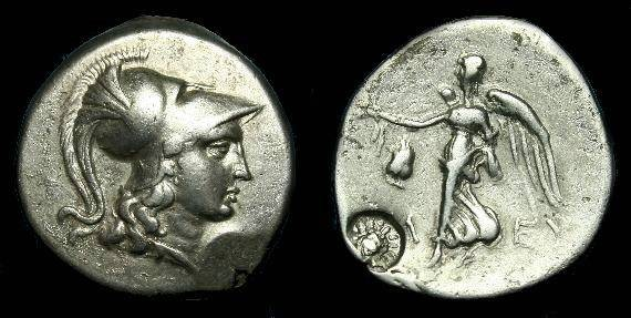 Ancient Coins - Pamphylia.  Side.  Ar tetradrachm.  2nd-1st century BC.  Pleasing coin.