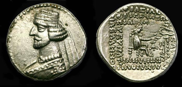 Ancient Coins - Parthian.  Mithradates III.  Ar drachm.  C 57-54 BC.  Ecbatana mint.