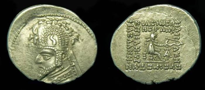 Ancient Coins - Parthian.  Phraates III.  Ar drachm.  C. 70-57 BC.  Ecbatana mint.  Super portrait.