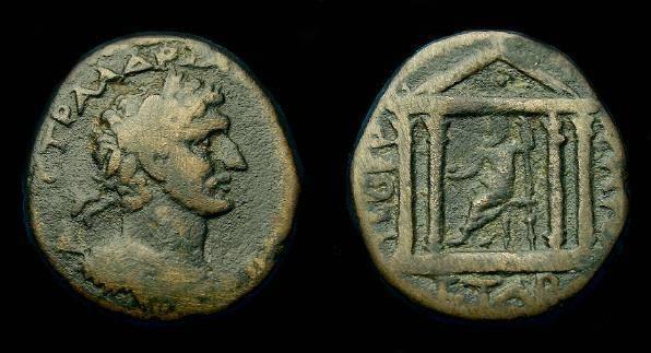 Ancient Coins - Hadrian.  Ae 23.  Galilaea.  Tiberias.  120-121 AD.  Scarce.