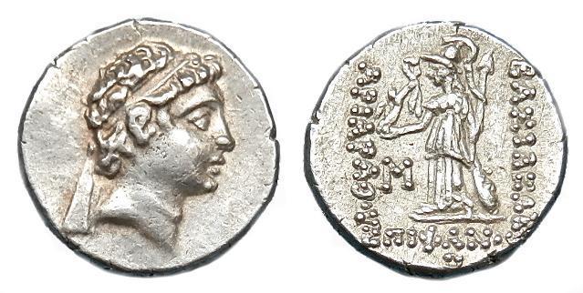 Ancient Coins - CAPPADOCIA ARIARATHES VI AR DRACHM