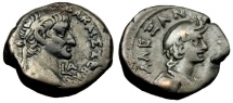Ancient Coins - GALBA BI TETRADRACHM ALEXANDRIA MINT DATED RY 1