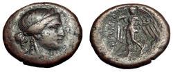 Ancient Coins - Scarce Q Oppius Ae 28