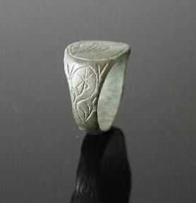 Ancient Coins - Late Roman-Early Byzantine bronze finger ring.  C. 5th-7th century AD